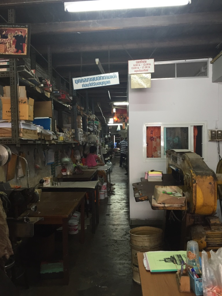 Printing house in Phuket town, Thailand